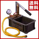 【あす楽】 寺田ポンプ 手動式 テストポンプ TP-50 水圧テストポンプ 水圧テスト テストポンプ 手動式 【送料無料】