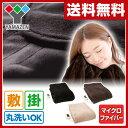 山善(YAMAZEN) 電気毛布 電気掛敷毛布 (188×1...
