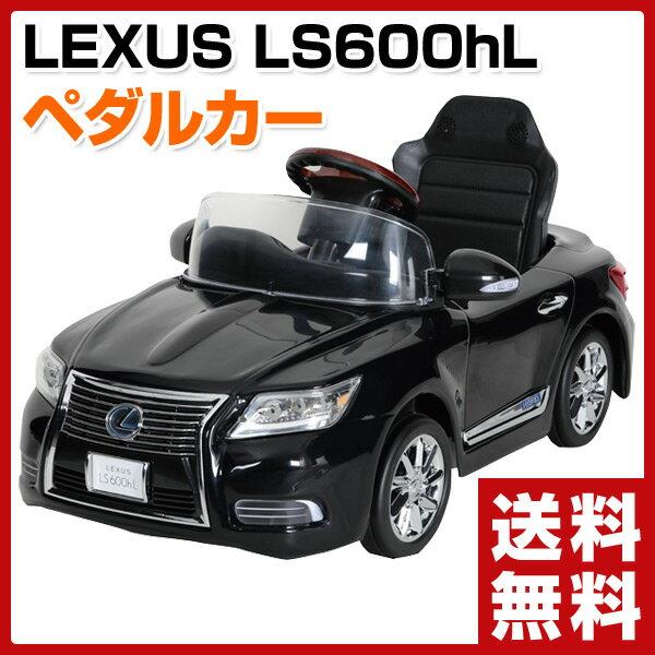 ミズタニ(A-KIDS)乗用玩具新型レクサス(LEXUS)LS600hLペダルカー(対象年齢2-4歳