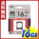 NBCS(ナビックス) SD カード 16GB Class10 UHS-I 対応 ラベル付き NBSD-16 メモリーカード クラス10 UHS-1 カード 高速 SDHC 【送料無料】