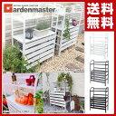 山善(YAMAZEN) ガーデンマスター 棚付きアルミエアコ