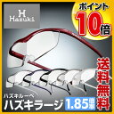 ハズキカンパニー(Hazuki Company) 【レンズ10年保証】 ハズキルーペ ハズキラージ 拡