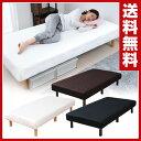 【あす楽】 山善(YAMAZEN) 脚付きマットレス 一体型 高脚 ベッド下19cm シングル ベッ