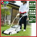 【あす楽】 山善(YAMAZEN) ロータリー式電気芝刈機 ...