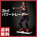ボディスカルプチャー(Body Sculpture) 3in...