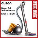 ダイソン(dyson) 【メーカー保証2年】 掃除機 Dyson Ball Turbinehead+...