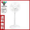 30cmリビング扇風機 風量3段階 (押しボタン)切タイマー付き YMT-S30(W) ホワイト 扇...