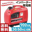 ナカトミ(NAKATOMI) ドリームパワー インバーター発電機 50/60Hz切替式 (定格出力0...