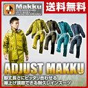 【あす楽】 Makku(マック) レインウェア レインコート レディース メンズ 上下 全4色 AD...