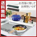 アーネスト コンロ奥カバー&ラック 【日本製】 A-7640...