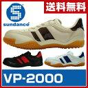 sundance(サンダンス) 安全靴 軽量 メッシュ 短靴...