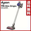 ダイソン(dyson) 【メーカー保証2年】 サイクロン式コ...
