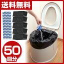 サンコー ポータブルトイレ用 処理袋 (50回分) R-54...