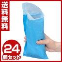 サンコー 緊急トイレ 携帯トイレ 24個入り CL-95 防...