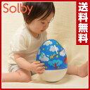 Solby おきあがり ムックリ TYSB1039 赤ちゃん ベビー おもちゃ 布 知育玩具 玩具 こども 子供 ベビートイ ベビー向けおもちゃ おきあがりこぼし 起き上がり 【送料無料】