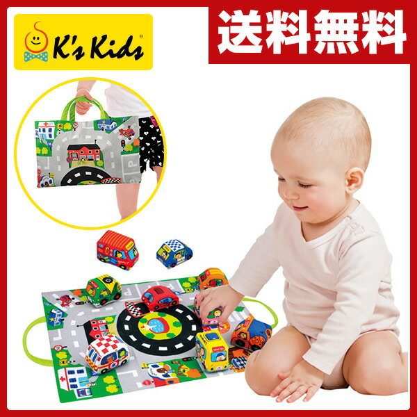 K'sKidsカーズ・イン・タウン対象年齢6か月からTYKK10665赤ちゃんベビーおもちゃ布知育玩