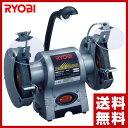 リョービ(RYOBI) 両頭グラインダー 砥石径150mm TG-61 卓上グラインダー 産業用機器 産業機械 建設機械 農業機械 【送料無料】