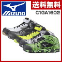 ミズノ(MIZUNO) 安全靴 オールマイティ ミッドカット...