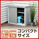 山善(YAMAZEN) ガーデンマスター スチール収納庫(幅...