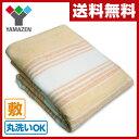 山善(YAMAZEN) 電気毛布(敷毛布タテ140×ヨコ80cm) Y16S 電気敷毛布 電気敷き毛布 電気