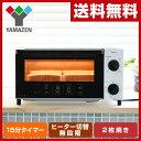 山善 YAMAZEN オーブントースター YTN-C101(...