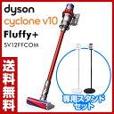 ダイソン(dyson) 【メーカー保証2年】 サイクロン式スティック&ハンディクリーナー D