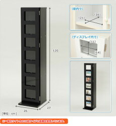 YAMAZEN鏡面CDタワー7段FCDT-2612DSG(BK)ブラック