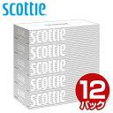 スコッティ (SCOTTIE) ティッシュペーパー 200組...