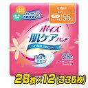 日本製紙クレシア ポイズ 肌ケアパッド 軽快ライト(吸収量55cc)28枚×12(336枚) 80986