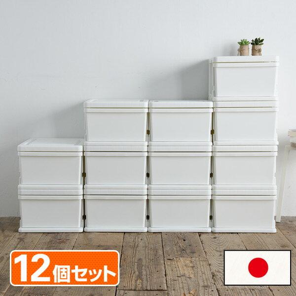 RoomClip商品情報 - JEJ 中が透けない 引き出し 収納ボックス 12個セット 12個組 収納ケース 衣装ケース 一段 浅型 チェスト 押し入れ スタッキング 積み重ね 【日本製】 【送料無料】【あす楽】