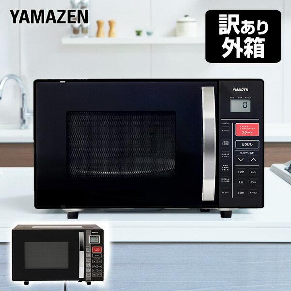 山善 (YAMAZEN) KRC-160VEB(B)
