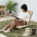 腰にフィットする リクライニング 座椅子 ハイバック HZ-...