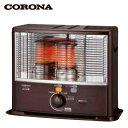 コロナ(CORONA) 石油ストーブ RXシリーズ (木造8畳まで/コンクリート10畳まで) RX-...