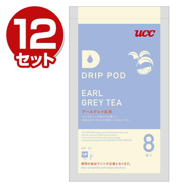 コーヒーメーカー・エスプレッソマシン用アクセサリー