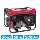 発電機 (定格出力2kVA/出力3.3kW) EG-2050D/EG-2060D エンジン発電機 非...