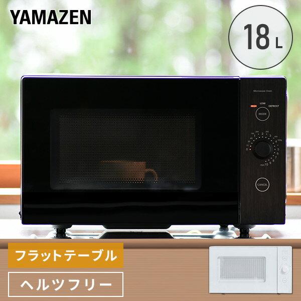 山善 (YAMAZEN) YRL-F180(W)