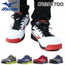ミズノ(MIZUNO) 安全靴 オールマイティ 紐タイプ A...