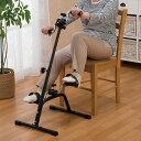 マリン商事 自宅でできるペダルこぎ運動 座って簡単 ペダル運動器 BE-80098 サイクルマシン
