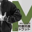 Makku(マック) MA-1 メンズ フライトジャケット ...