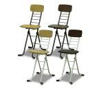 【国産】リリィチェアM CSMF-320 リリーチェアー リリイチェアー 折りたたみ チェアー 椅子 イス いす 会議チェアー 会議椅子 ミーティングチェアー ルネセイコウ 【送料無料】