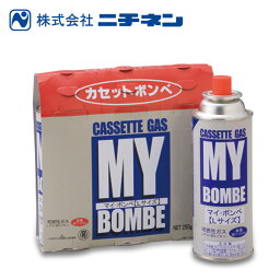 <strong>カセットコンロ</strong>用ボンベ ガスボンベ マイボンベL カセットボンベ(48本セット) 防災グッズ <strong>カセットコンロ</strong>ボンベ ニチネン 【送料無料】