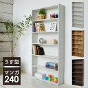 本棚 カラーボックス 幅60 6段 CMCR-1360 コミ...