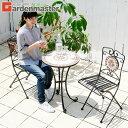 ガーデン テーブル セット モザイク調 折りたたみ 3点セット HMTS-50 モザイクテーブ