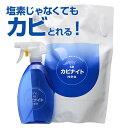 飛雄商事 乳酸カビナイトNeo(2リットル) 専用詰め替え容器付 カビ取り洗剤