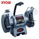 両頭グラインダー 砥石径150mm TG-61 卓上グラインダー 産業用機器 産業機械 建設機械 農業機械 リョービ(RYOBI) 【送料無料】