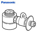 食器洗い乾燥機用分岐栓 CB-SMD6 ナショナル National 水栓 パナソニック(Panasonic) 【送料無料】