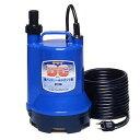 寺田ポンプ バッテリー 水中ポンプ S12D-80 DC12V 小型 清水 海水用 船舶用品 いけす 生簀 汚水用ポンプ 小型ポンプ 【送料無料】【あす楽】