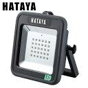 ハタヤ(HATAYA) 充電式LEDケイライトプラス フロア...