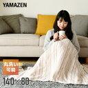 電気毛布 敷毛布 140×80cm YMS-13 電気敷毛布 電気敷き毛布 電気ブランケット 電気ひ