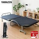 折りたたみベッド BB-1(S)シングル ネイビーブルー 折り畳みベッド 折畳みベッド リク